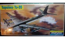 бомбардировщик Ту-20 1:100 Plasticart /Mastermodel, сборные модели авиации, Туполев, VEB Plasticart, scale100