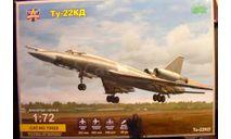 ракетоносец Ту-22КД Blinder В 1:72 Modelsvit, сборные модели авиации, Туполев, scale72