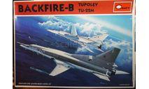 Дальний бомбардировщик Ту-22М2 Backfire B 1:144 Minicraft, сборные модели авиации, Туполев, scale144