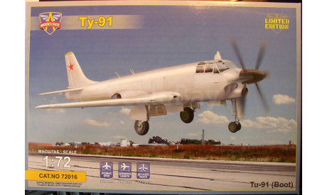 палубный торпедоносец Ту-91 1:72 Modelsvit, сборные модели авиации, Туполев, 1/72