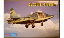учебный самолет Су-25УТГ 1:72 ART model, сборные модели авиации, scale72