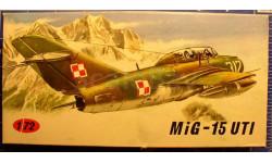 учебный самолет МиГ-15УТИ 1:72 KP