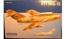 учебный истребитель МиГ-15УТИ 1:72 Eduard Weekend, сборные модели авиации, 1/72
