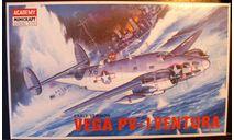 патрульный бомбардировщик Ventura PV1 (ранний) 1:72 Academy, сборные модели авиации, 1/72