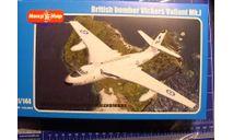 Vickers Valiant 1:144 MikroMir, сборные модели авиации, 1/144