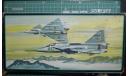 истребитель SAAB AJ-37 Viggen  1:72 AMT/Hasegawa, сборные модели авиации, scale72