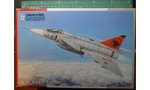 Истребитель SAAB AJ-37 Viggen  1:72 Special Hobby, сборные модели авиации, scale72