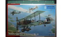 Vickers Vildebeest  MkIII 1:72 Special Hobby, сборные модели авиации, 1/72