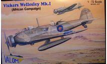 Бомбардировщик Vickers Wellesley MkI (African campaign)  1:72 Valom, сборные модели авиации, scale72