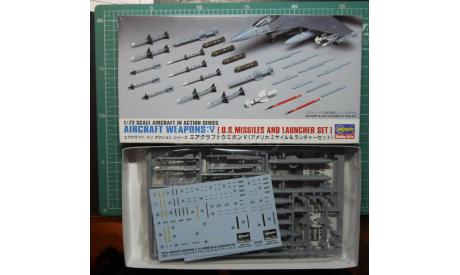авиационное вооружение США #5 : управляемые ракеты   1:72 Hasegawa, сборные модели авиации, 1/72