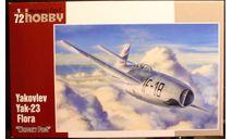 истребитель Як-23  1:72 Special Hobby, сборные модели авиации, 1/72