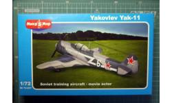 учебный самолет Як-11 (киноактер) 1:72 MikroMir