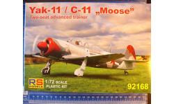учебный самолет Як-11 1:72 RS models, сборные модели авиации, 1/72