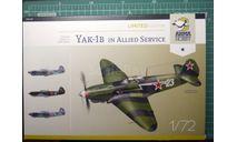 истребитель Як-1Б  ('союзники') 1:72 ArmaHobby (Limited edition), сборные модели авиации, scale72