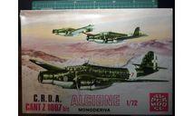 бомбардировщик CANT Z-1007bis Alcione ( monoderiva) 1:72 Supermodel, сборные модели авиации, scale72