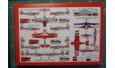 спортивный самолет Zlin Z-50LS 1:72 BrenGun, сборные модели авиации, scale72