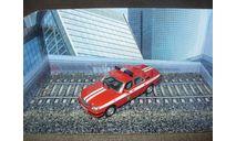 Газ-31105 пожарная., масштабная модель, Конверсии мастеров-одиночек, scale43