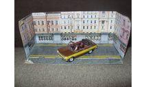 Заз 968 А кабриолет, масштабная модель, Конверсии мастеров-одиночек, scale43