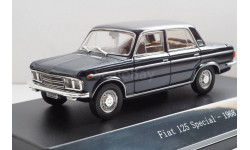 1/43 Starline Fiat 125 Special 1968, масштабная модель, 1:43