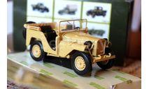 ГАЗ 64 (4х4), масштабная модель, 1:43, 1/43, Наш Автопром