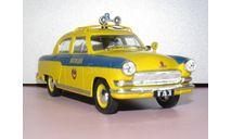 Модель автомобиля ГАЗ-21 Волга, МИЛИЦИЯ в масштабе 1:43, масштабная модель, Автомобиль на службе, журнал от Deagostini, scale43
