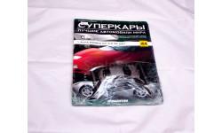 Суперкары №44 Alfa Romeo GT 3.2 V6 24V 1/43