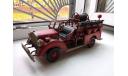 Пожарная машина, редкая масштабная модель, scale0