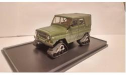 УАЗ-469 на гусеничных модулях.