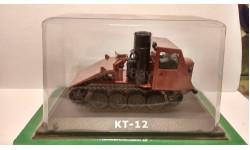 КТ-12, журнальная серия Тракторы. История, люди, машины (Hachette), 1:43, 1/43