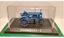 Универсал-1, журнальная серия Тракторы. История, люди, машины (Hachette)