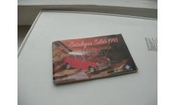 каталог SOLIDO за 1993 год, карманный миниформат