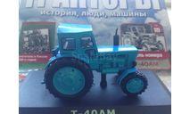 1:43 Т-40АМ, серия Тракторы: история, люди, машины №18, масштабная модель трактора, Тракторы. История, люди, машины. (Hachette collections), ЛТЗ, scale43