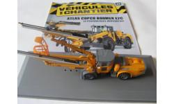 1:72 Atlas Copco Boomer E2C - тоннельная буровая,, масштабная модель, Hachette, scale72