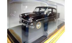 Москвич 407 (румынский), масштабная модель, DeAgostini-Польша (Kultowe Auta), 1:43, 1/43