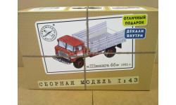 Горький 66 AVD, сборная модель автомобиля, ГАЗ, Автомобиль в деталях (by SSM), 1:43, 1/43