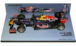 F1 Red Bull Racing RB8 Showcar