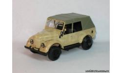 ГАЗ 69А с тентом(песочный-глянцевый)