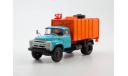 Легендарные грузовики СССР №47, КО-431 (130), масштабная модель