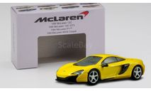 McLaren 650S желтый Kyosho 1/64, масштабная модель, scale64, Healey