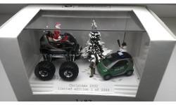 1/87 SMART  диорама Полиция против Деда Мороза