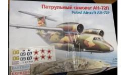 Ан-72П 'Восточный экспресс', сборные модели авиации, 1:72, 1/72