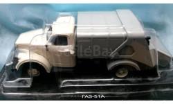 1/43 ГАЗ 51 мусоровоз АНС, масштабная модель, 1:43, Автомобиль на службе, журнал от Deagostini