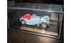 Jaguar SS100 (1938)