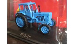 МТЗ-50, масштабная модель трактора, 1:43, 1/43, Ашет