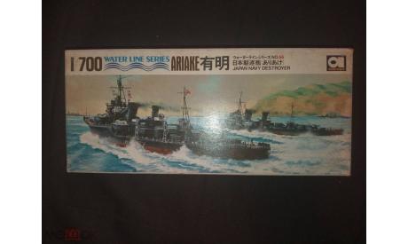 Ariake Japan Navy Destroyer Aoshima 1/700, сборные модели кораблей, флота, Fujimi, scale0