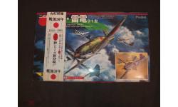 Nakajima Ki - 44 Type 2 'Shoki' & J2M3 'Raiden' Fujimi 1/144