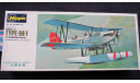 Kawanishi Type - 94-1 Hasegawa 1/72, сборные модели авиации, scale72