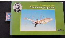 Otto Lilienthal 1894 Normal-Segelapparat Aero Base 1/48