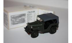 Масштабная модель Вектор моделс Vector Models ГАЗ 64 1/43, масштабная модель, 1:43, Vector-Models