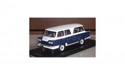 Микроавтобус Старт из КФ Кавказкая пленница, масштабная модель, 1:43, 1/43, VMM/VVM